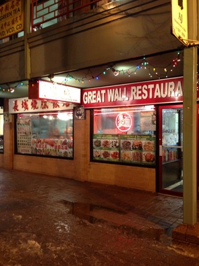 Great Wall Restaurant