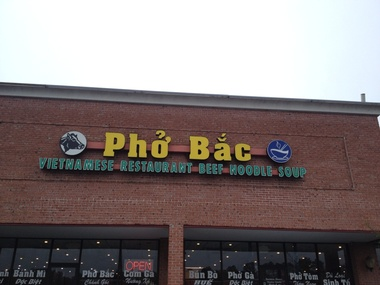 Pho Bac
