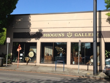 Shogun's Gallery