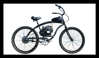 E-Z Cruizer Motorized And Electric Bikes
