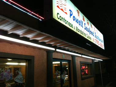 Powell&#039;s Seafood Restaurant