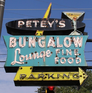Petey's Bungalow Lounge Inc