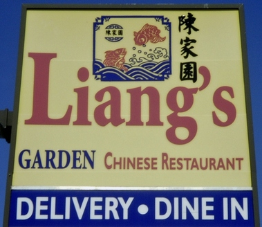 Liangs Garden Restaurant