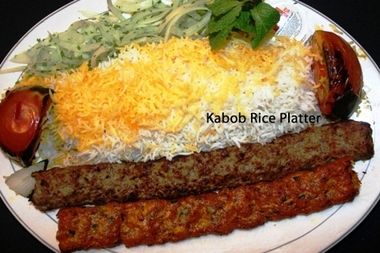 Bismillah Kabob-N-Curry