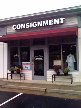 Then Again Consignments