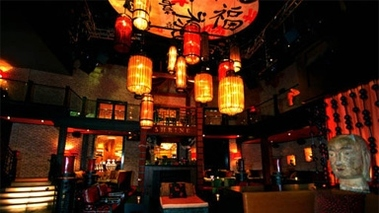 Shrine Asian Kitchen, Lounge & Nightclub