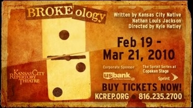 Kansas City Repertory Theatre - Copaken Stage