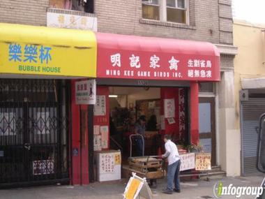Ming Kee Game Birds Inc