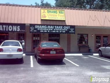 Shang Hai Take Out