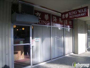 King Wah Chinese Restaurant