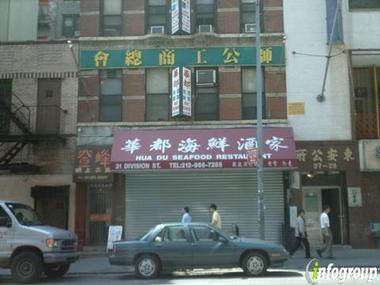 Hua Du Seafood Inc