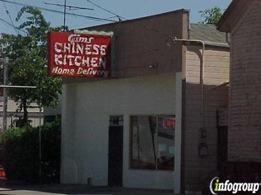 Gim&#039;s Chinese Kitchen
