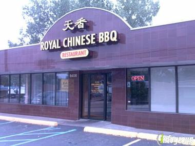 Royal Chinese Barbecue