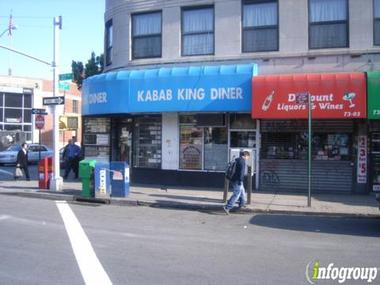 Kabab King Diner