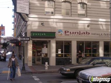 Punjab Kabab House