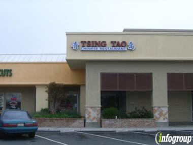 Tsing Tao Chinese Restaurant