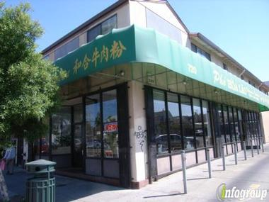 Pho Hoa Lao Restaurant