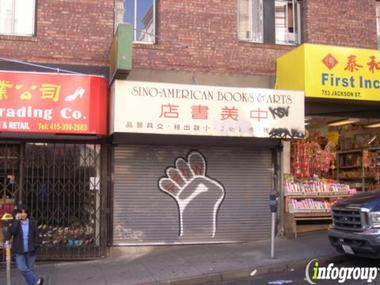Sino-American Books & Arts