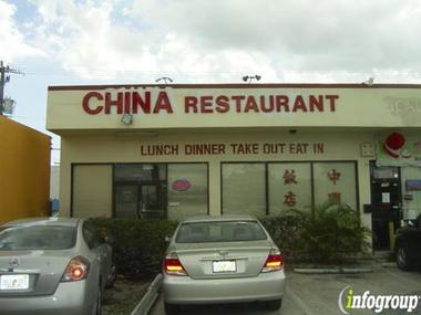 China Restaurant