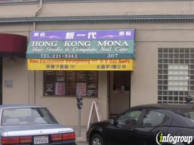 Hong Kong Mona Hair Studio