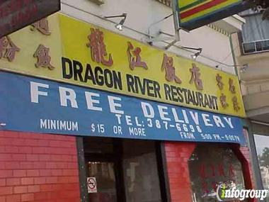 Dragon River Restaurant