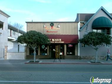 Thai Wave Restaurant