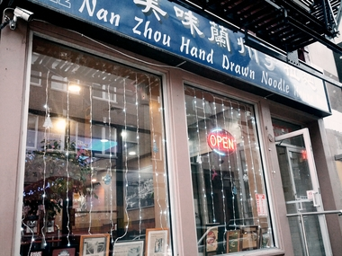 Nanzhou Handdrawn Noodle House
