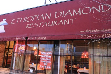 Ethiopian Diamond Restaurant
