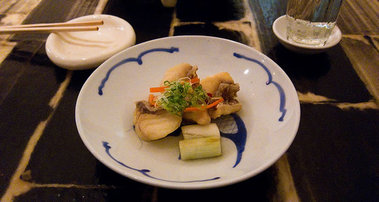 Restaurant Nishimura